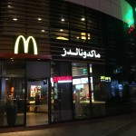 McDonalds - everywhere!