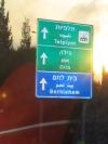 israel_20090224